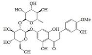新甲基橙皮苷二氢查耳酮