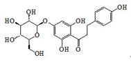 三叶苷(甜茶提取物)